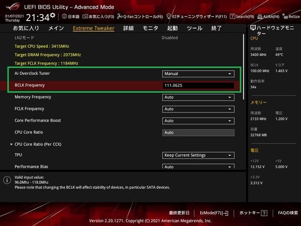 ASUS ROG Crosshair VIII Dark Hero_BIOS_OC_5