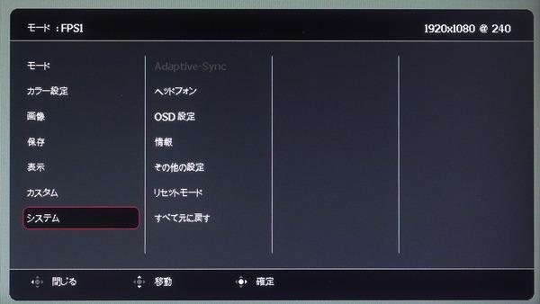 ZOWIE XL2746K_OSD_menu (7)