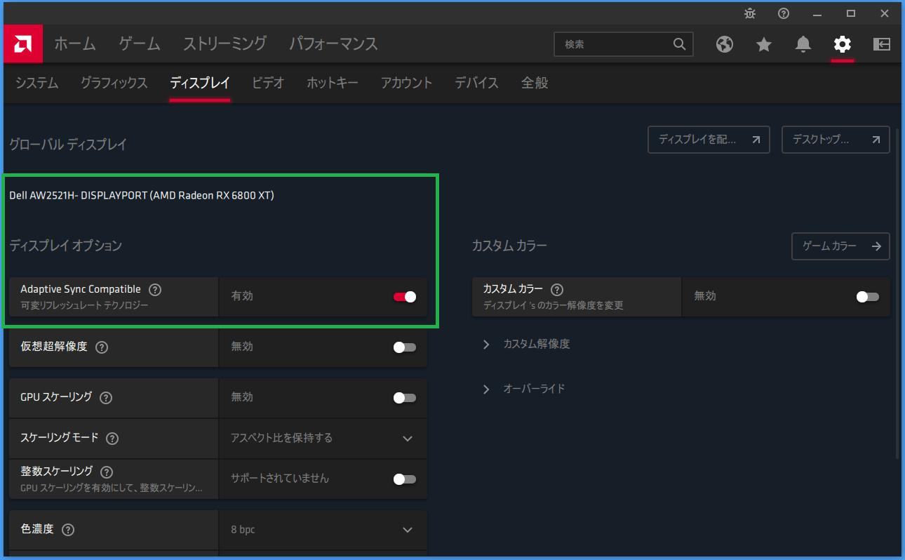 Alienware AW2521H_AMD FreeSync_DP (1)