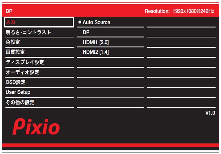 Pixio PX5 HAYABUSA2_OSD_menu_1