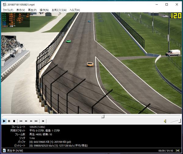 AVerMedia Live Gamer Ultra_120FPS_rec