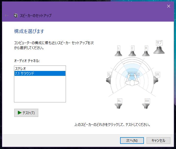 2017-03-14 (1)