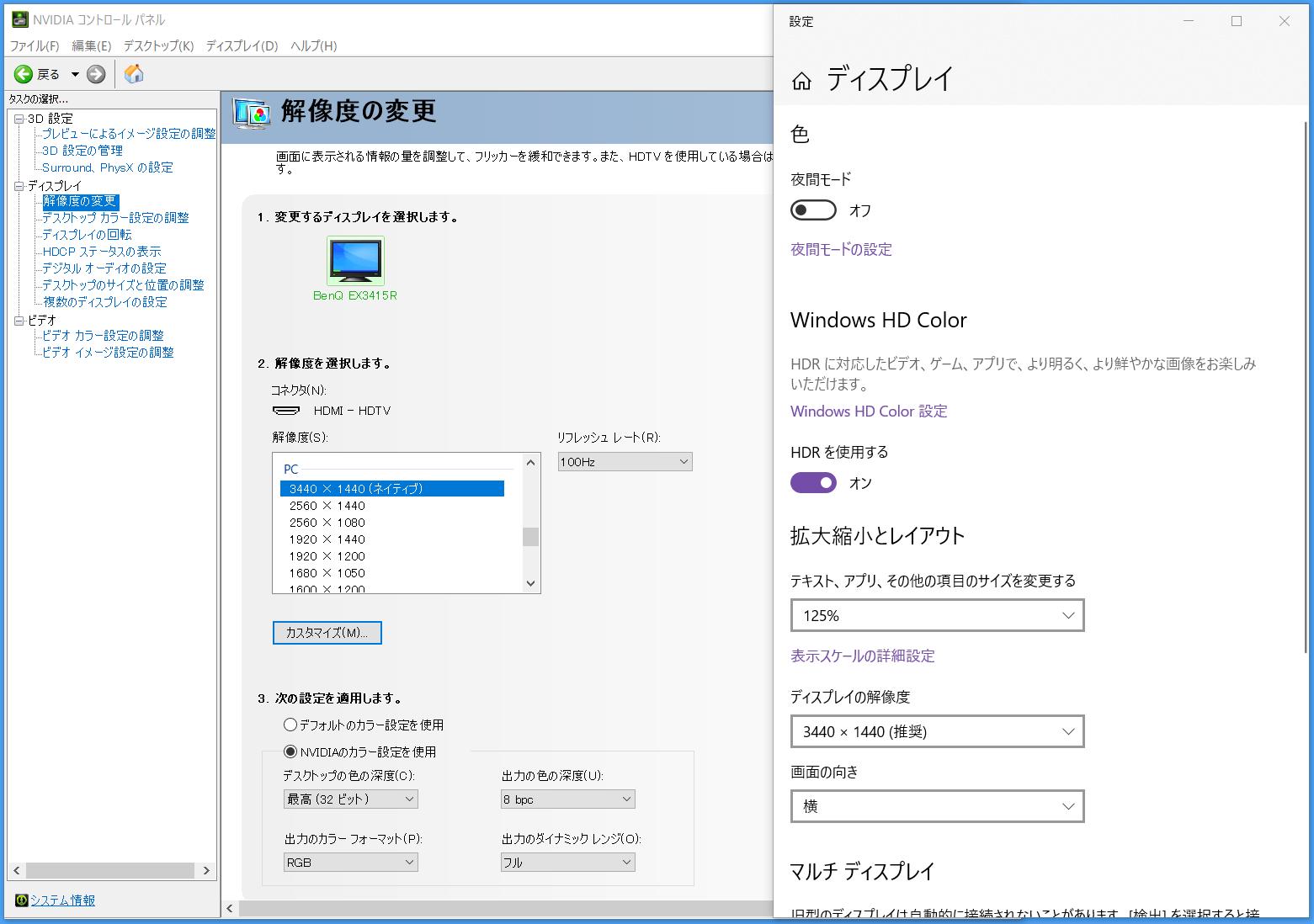 BenQ MOBIUZ EX3415R_100Hz_HDMI_HDR_10bit-RGB