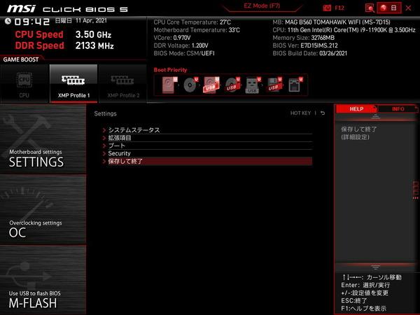 MSI MAG B560 TOMAHAWK WIFI_BIOS_3