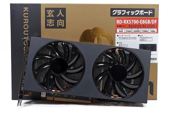 玄人志向 Radeon RX5700 RD-RX5700-E8GB_DF