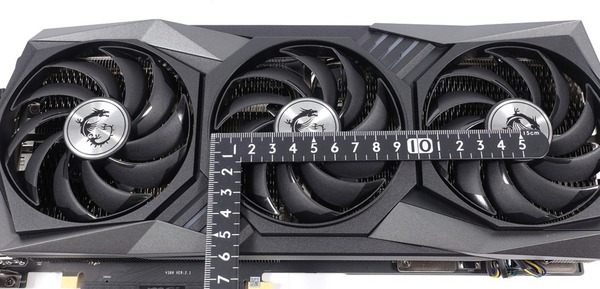 MSI GeForce RTX 3080 GAMING X TRIO 10G review_03831_DxO