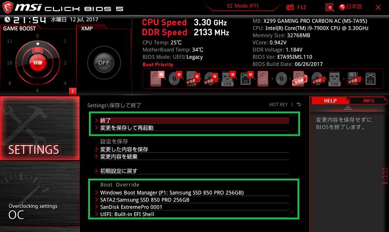 MSI X299 GAMING PRO CARBON AC_BIOS_4