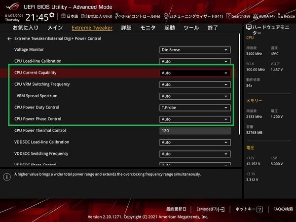 ASUS ROG Crosshair VIII Dark Hero_BIOS_OC_18