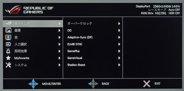 ASUS ROG Strix XG279Q review_01167_DxO