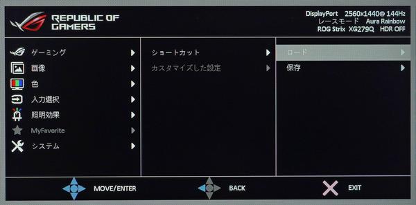 ASUS ROG Strix XG279Q_OSD_Customize Config (2)