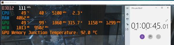 Sycom GeForce RTX 3080 AIO Water_VRAM