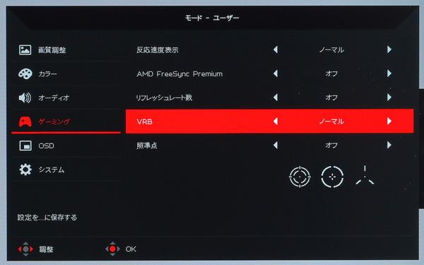 Acer Nitro XV282K KV_OSD_MBR (1)
