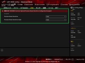 Precision Boost Overdrive_BIOS_ASUS