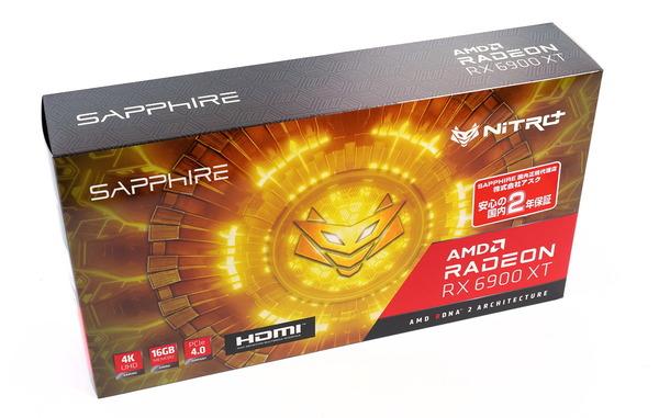 SAPPHIRE NITRO+ Radeon RX 6900 XT OC 16G GDDR6 review_00757_DxO