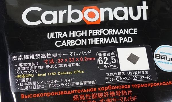 Thermal Grizzly Carbonaut_Ryzen 9 3900X review_00184_DxO