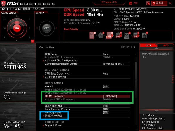 AMD_MSI_memory-OC_3