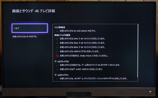 BenQ EX2780Q review_03724_DxO