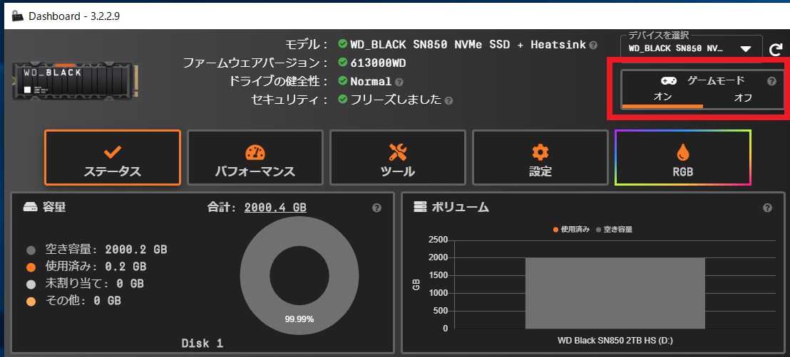 WD Black SN850 with HS_GameMode (1)