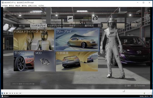 Elgato 4K60 S+_HDR_movie 4K Capture Utility_non-hevc