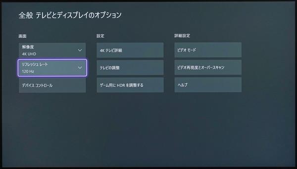 LG 27GP950-B review_04585_DxO