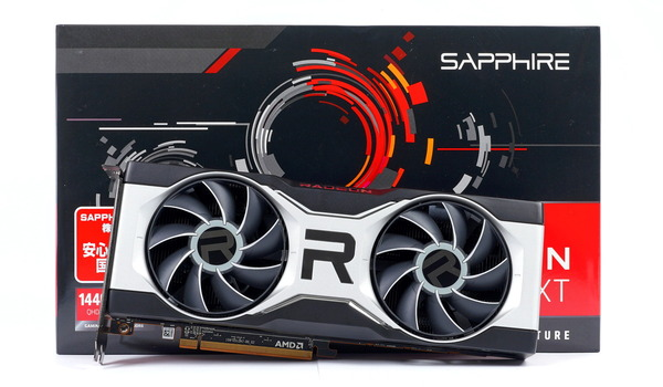 Radeon RX 6700 XT Reference