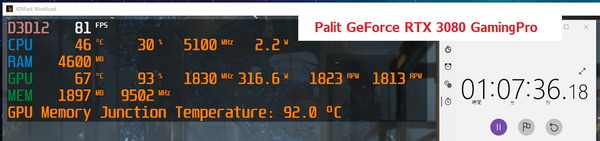 Palit GeForce RTX 3080 GamingPro_VRAM