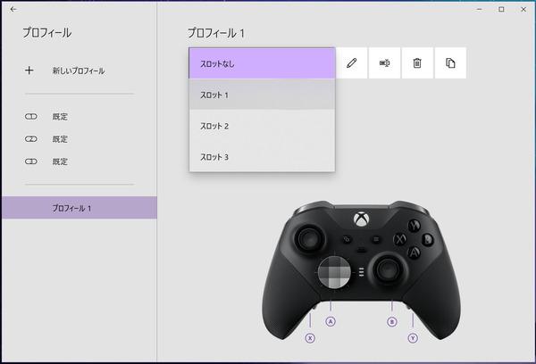 Xbox accessary_Elite2_custom_2