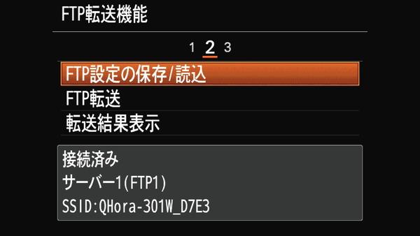Sony α7_FTP_10