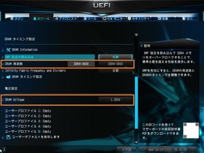 ASRock DeskMini X300_BIOS_Ballistix BL2K32G32C16S4B (1)