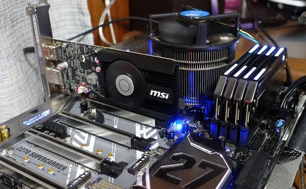 MSI GT 1030 review_07418