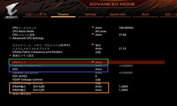 GIGABYTE TRX40 AORUS XTREME_BIOS_OC_9