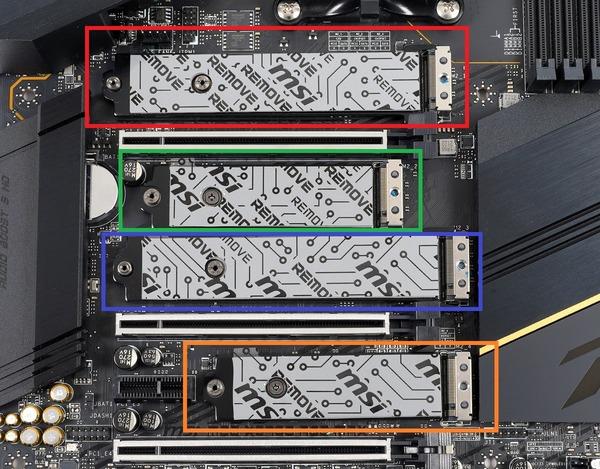MSI MEG X570S ACE MAX review_07566_DxO