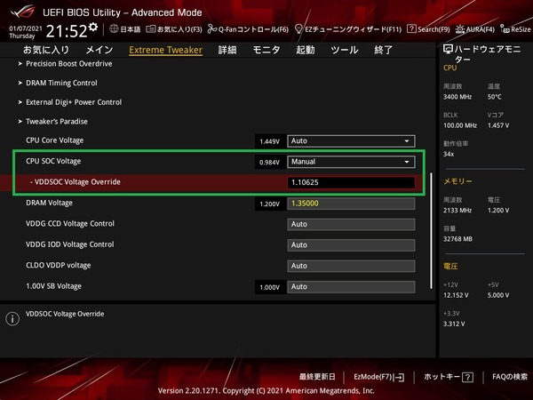ASUS ROG Crosshair VIII Dark Hero_BIOS_OC_26