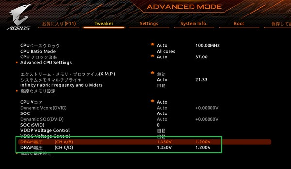 GIGABYTE TRX40 AORUS XTREME_BIOS_OC_21