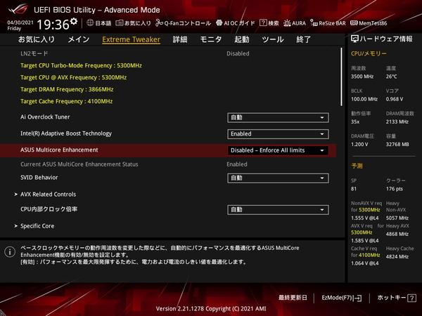 ASUS ROG MAXIMUS XIII APEX_BIOS_Multicore Enhancement
