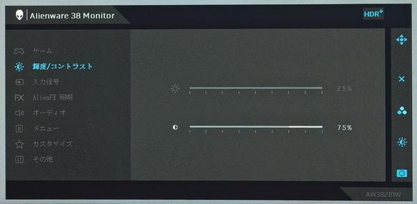Alienware AW3821DW review_01585_DxO