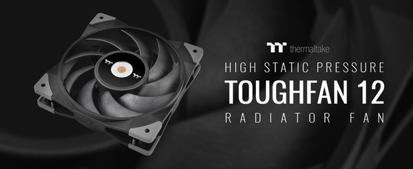Thermaltake TOUGHFAN 12_top