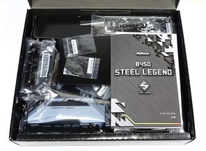ASRock B450 Steel Legend_02870_DxO