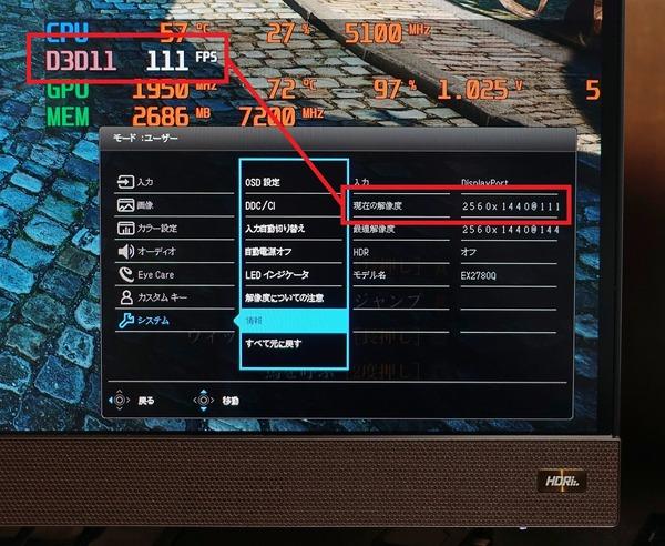 BenQ EX2780Q review_03726_DxO