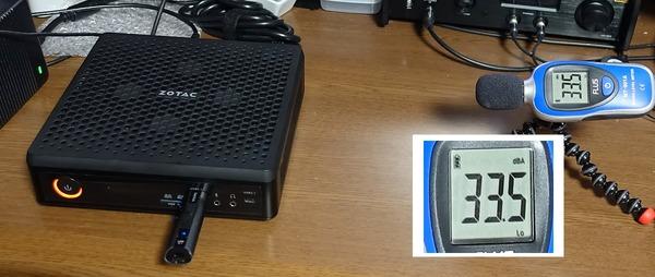 ZBOX E-series EN52060V review_09445_DxO