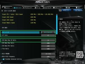 ASRock X299E-ITX/AC_BIOS_OC test_1