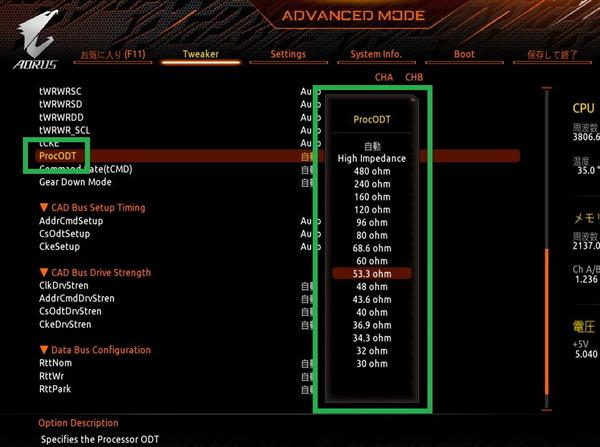 AMD_GIGABYTE_memory-OC_9