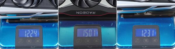 SAPPHIRE NITRO+ Radeon RX 6900 XT OC 16G GDDR6 review_00780_DxO-horz