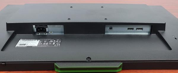 HP X27i review_08707_DxO