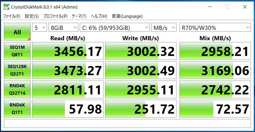 GALLERIA ZA7R-R37T_SSD 1TB_CDM8