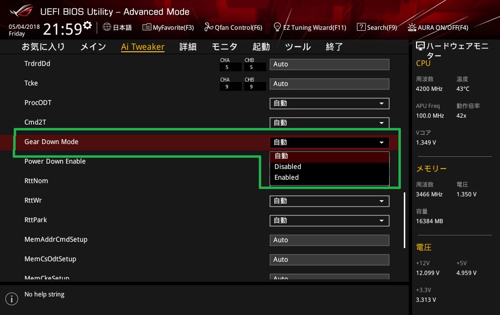 ASUS ROG STRIX X470-F GAMING_BIOS_OC_15