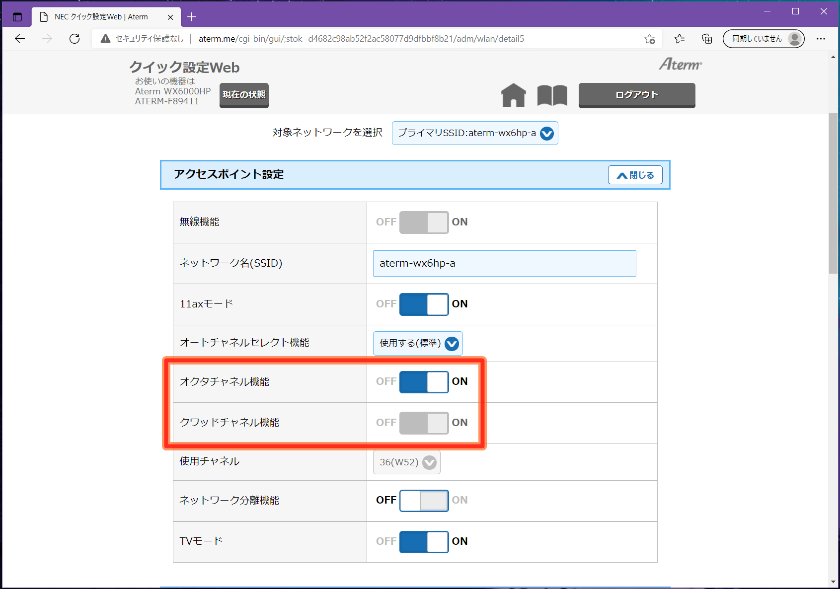 Aterm WX6000HP_settings_8c