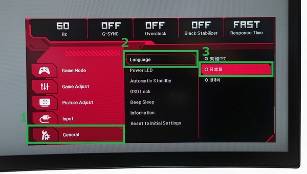 LG 34GK950G-B review_07378_DxO