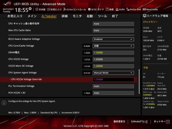 ASUS ROG STRIX Z590-I GAMING WIFI_BIOS_OC_27