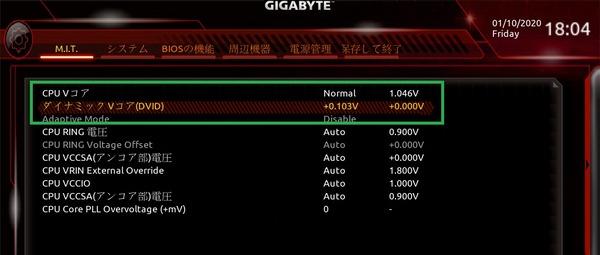 GIGABYTE C621 AORUS XTREME_BIOS_OC_10